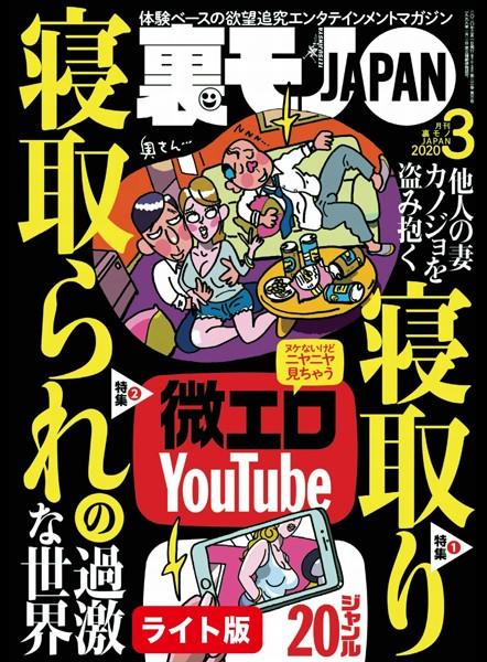微エロ youtube