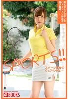 SPORTS!! 某私立女子大学2年バドミントン部選手 鳴沢美織 k740aplst00553のパッケージ画像