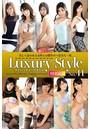 Luxury Style No.41