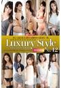 Luxury Style No.42