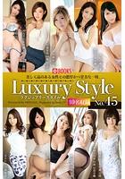 Luxury Style No.45 k740aplst00757のパッケージ画像
