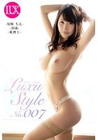 LuxuStyle(ラグジュスタイル) No.007 尾崎ちえ30歳 税理士