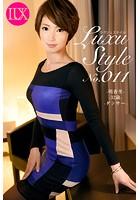 LuxuStyle(ラグジュスタイル) No.011 明香里32歳 ダンサー k740aplst00990のパッケージ画像