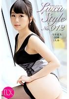 LuxuStyle(ラグジュスタイル) No.012 今井夏美32歳 人妻 k740aplst00991のパッケージ画像