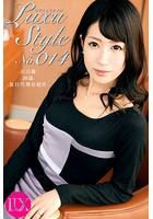 LuxuStyle(ラグジュスタイル) No.014 市川蘭30歳 旅行代理店経営 k740aplst00993のパッケージ画像