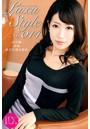 LuxuStyle(ラグジュスタイル) No.014 市川蘭30歳 旅行代理店経営