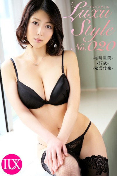 LuxuStyle(ラグジュスタイル) No.020 尾崎里美37歳 元受付嬢