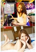 東京DATE CLUB まやちゃん20歳 k740aplst01011のパッケージ画像