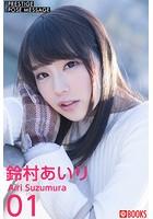 PRESTIGE POSE MESSAGE 鈴村あいり 01 k740aplst01090のパッケージ画像