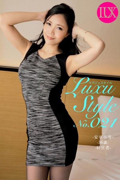 LuxuStyle(ラグジュスタイル) No.021 安室小雪 36歳 経営者