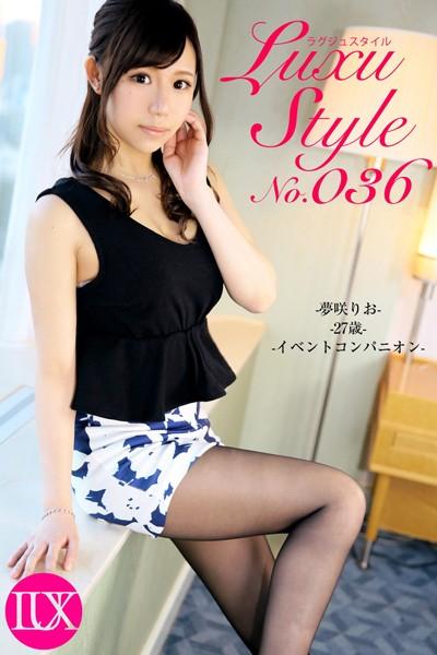 LuxuStyle(ラグジュスタイル) No.036 夢咲りお 27歳 イベントコンパニオン