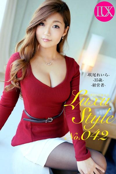 LuxuStyle(ラグジュスタイル) No.042 咲尾れいら35歳 経営者