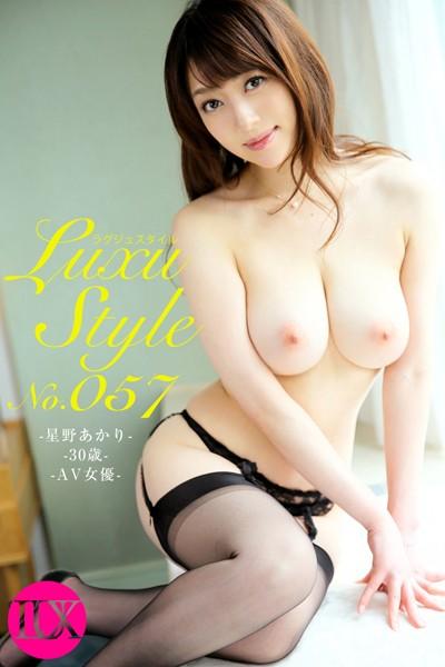 LuxuStyle(ラグジュスタイル) No.057 星野あかり30歳 AV女優