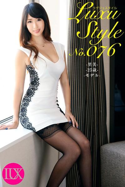 LuxuStyle(ラグジュスタイル) No.076 里美25歳 モデル