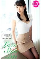 LuxuStyle(ラグジュスタイル) No.081 富野伊織 32歳 元企業受付嬢