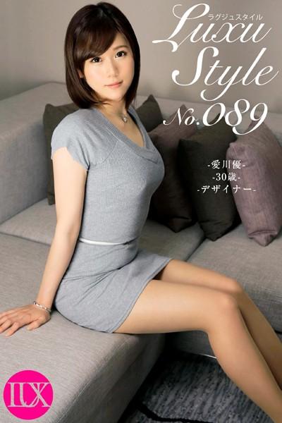LuxuStyle(ラグジュスタイル) No.089 愛川優 30歳 デザイナー