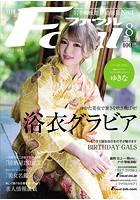 月刊Foul 8月号 k776aijpg00018のパッケージ画像