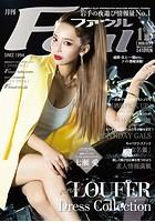 月刊Foul 12月号 k776aijpg00034のパッケージ画像