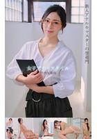 竹内友梨佳『女子アナ・スタイル』 k797aspis00021のパッケージ画像