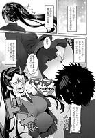ハズカノ(単話)