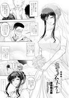 ねっとりネトラレ(単話)