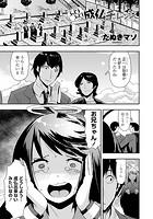 エロエロ成仏チャレンジ(単話)