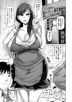 美人寮母さんのHな躾(単話)