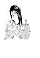 薔薇の香りと百合のぬくもり(単話)