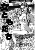 女ともだち(単話) k837asani00360のパッケージ画像