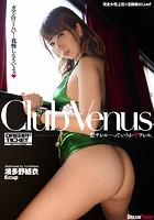 Club*Venus 波多野結衣