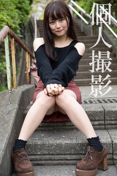 【個人撮影】ちぃイメージ・ヌード写真 4 Amateur Shooting Chii