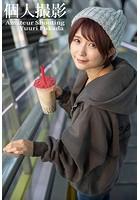 【個人撮影】深田結梨