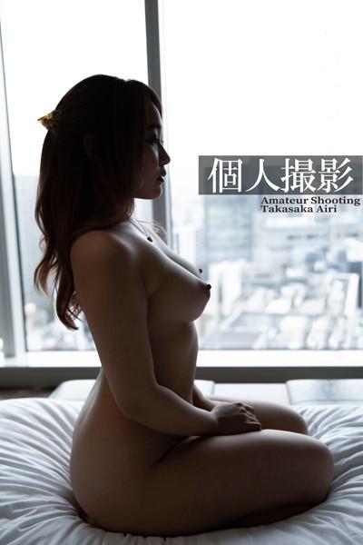 【個人撮影】高坂あいり