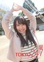 Tokyo-247 Girls Collection vol.026 初美りん