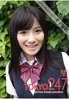 Tokyo-247 Girls Collection vol.051 平子知歌
