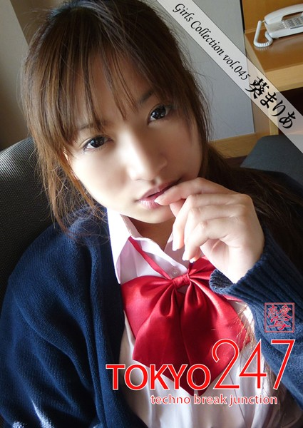 Tokyo-247 Girls Collection vol.045 葵まりあ