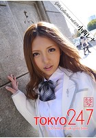 Tokyo-247 Girls Collection vol.059 小西レナ