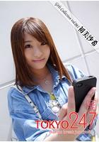 Tokyo-247 Girls Collection vol.061 初美沙希