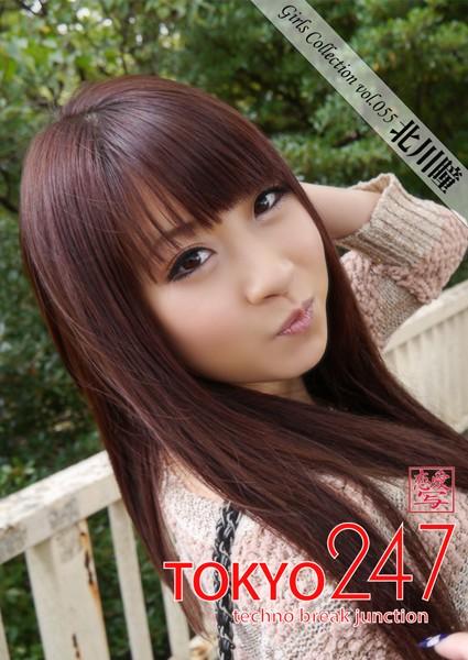 Tokyo-247 Girls Collection vol.055 北川瞳