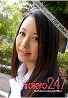 Tokyo-247 Girls Collection vol.056 岩佐あゆみ