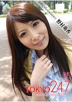 Tokyo-247 Girls Collection vol.053 野村萌香