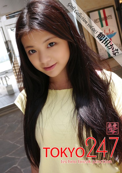 Tokyo-247 Girls Collection vol.065 鶴田かな