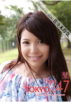 Tokyo-247 Girls Collection vol.063 佐々木玲奈
