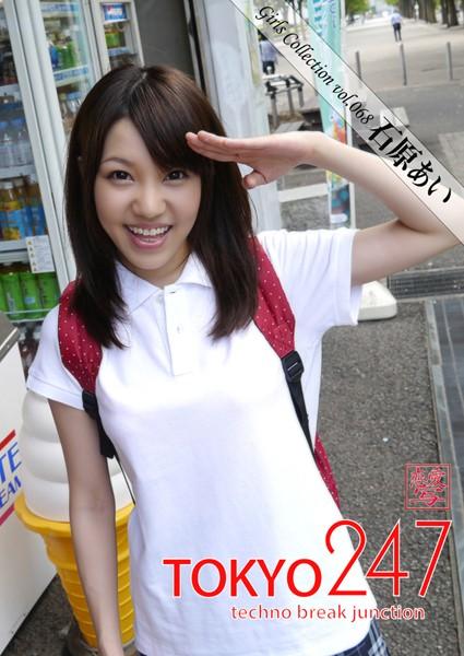 Tokyo-247 Girls Collection vol.068 石原あい