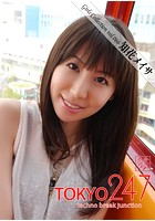 Tokyo-247 Girls Collection vol.066 知花メイサ