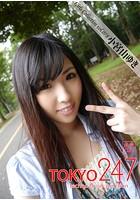 Tokyo-247 Girls Collection vol.078 小宮山ゆき k864abfpu00070のパッケージ画像