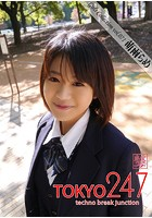 Tokyo-247 Girls Collection vol.071 萌雨らめ k864abfpu00071のパッケージ画像