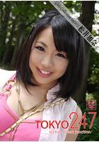 Tokyo-247 Girls Collection vol.075 松井加奈 k864abfpu00075のパッケージ画像