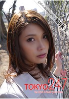 Tokyo-247 Girls Collection vol.074 堀内秋美 k864abfpu00077のパッケージ画像