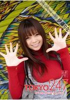 Tokyo-247 Girls Collection vol.070 伊藤りな k864abfpu00078のパッケージ画像